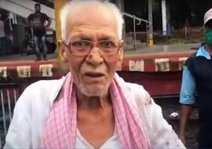 الهند:  إنقاذ عجوز من الموت دهسا بعجلات القطار بأعجوبة (فيديو)