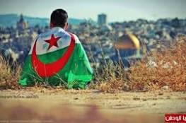 وزارة الخارجية  والمغتربين: الجزائر توافق على استقبال الطلاب الفلسطينيين