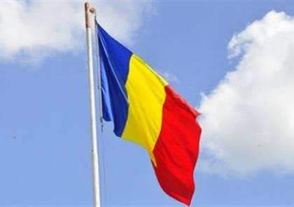 رام الله: الاحتفال باليوم الوطني لرومانيا