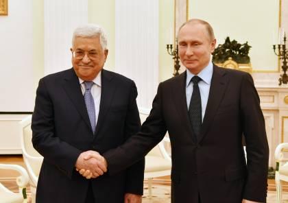 اتصال هاتفي هام ومعمق بين الرئيس عباس ونظيره الروسي.. اليك تفاصيله