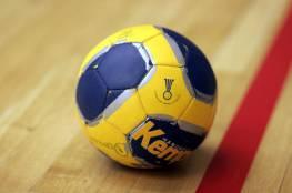 اتحاد كرة اليد يفرض عقوبات على عدد من الأندية واللاعبين