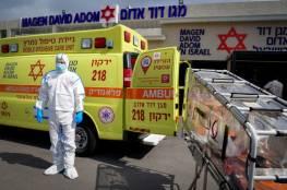 """اسرائيل: ارتفاع عدد مصابي كورونا لـ19 و""""إل عال"""" تلغي مزيدا من رحلاتها"""