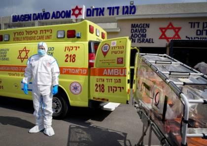 ارتفاع عدد المصابين بكورونا لـ 16.. إسرائيل تحذر من فقدان السيطرة على تفشي كورونا