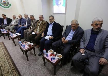 الاتفاق على صرف حكومة التوافق لرواتب موظفي غزة و رفع الاجراءات قبل 10 ديسمبر