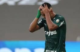 بالميراس يُودع كأس العالم للأندية على يد تيجريس