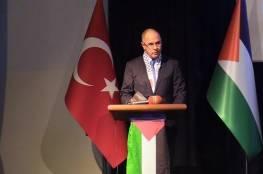 سفارة دولة فلسطين في تركيا تحيي اليوم العالمي للتضامن مع الشعب الفلسطيني