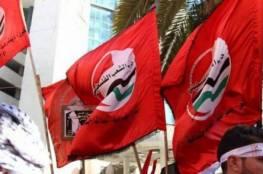 حزب الشعب يناشد الجميع عدم إطلاق النار والمفرقات تعبيرا عن الفرحة بنتائج التوجيهي