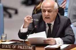 السفير منصور يدعو إلى تحميل الاحتلال المسؤولية عن جرائمه بحق شعبنا ومقدراته