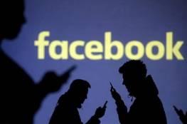 هآرتس: فيسبوك تخطط لفتح مركز لتصميم الرقائق الإلكترونية بإسرائيل