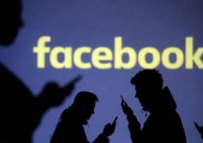 """دعم الصحفيين تطالب شركة """"فيسبوك"""" بحماية حرية الصحفيين واحترام خصوصيتهم"""