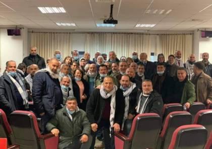 بالأسماء: فتح تعلن نتائج انتخابات اقليم نابلس