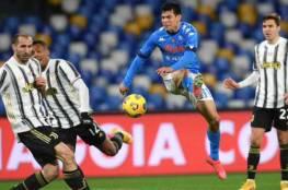نابولي يهزم يوفنتوس بهدفٍ دون رد في الدوري الإيطالي