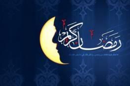 عادات صحيّة في رمضان، وأخرى لا! تعرّف عليها