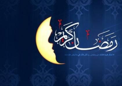 مصر.. فتوى هامة عن الإفطار في رمضان بسبب كورونا