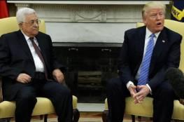 هارتس : ترامب يٌعد خطة جديدة للتسوية الاقليمية وهذا ما طلبه من الرئيس عباس..