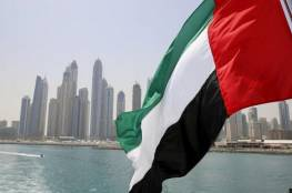 فلسطين ليست ضمنها.. الإمارات تعلق منح تأشيرات لمواطني 13 دولة معظمها شرق أوسطية..