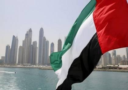 أول تعليق اماراتي على اتفاقية السلام مع اسرائيل...