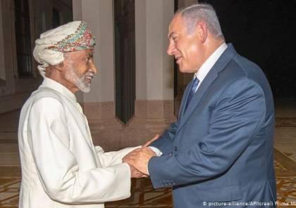 سلطنة عمان ترحب بتطبيع العلاقات بين المغرب وإسرائيل
