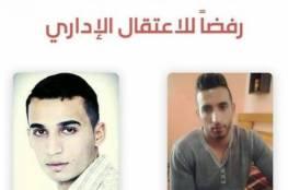 """""""العليا الإسرائيلية"""" ترفض الإلتماس في قضية الأخوين المضربين محمود وكايد الفسفوس"""