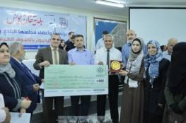 """بلدية خان يونس ومديرية التربية والتعليم تكرمان الفائزين بمسابقة القراءة """"3"""""""