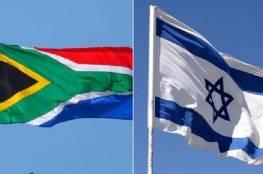 جنوب افريقيا تخفّض تمثيلها الدبلوماسي لدى إسرائيل دعماً للقدس