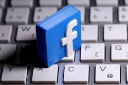 فيسبوك تدفع مليار دولار لمبدعي المحتوى حتى عام 2022