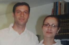 محكمة إسرائيلية تُلزم السلطة بدفع 13 مليون شيقل لتعويض مستوطنين قتلوا في 2002