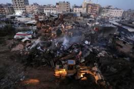 """البدء بصرف المِنح لضحايا """"فاجعة النصيرات"""" في غزة"""