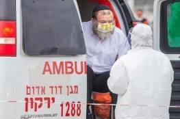 إصابات الكورونا في إسرائيل يصل إلى 300 ألف