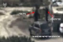 يديعوت تكشف: الجيش الإسرائيلي أحبط عملية في الجولان عشية الانتخابات