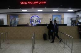الديك: من المتوقع غدا دخول 250 عالقاً ارض الوطن منهم 150سيتوجهون لغزة