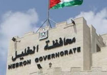 محافظة الخليل: إثارة النعرات والفتن على مواقع التواصل الاجتماعي مرفوض وخارج عن القانون