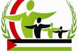 """""""تجمع الشخصيات الفلسطينية المستقلة"""" يكشف تفاصيل مبادرته بشأن الانتخابات والمصالحة"""