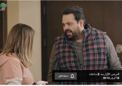شاهد.. برنامج وطن ع وتر 2021 الحلقة 6 السادسة مع عماد فراجين