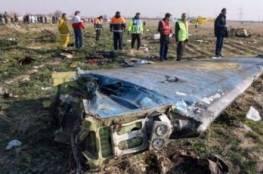إيران: خطأ في ضبط الرادار تسبب بإسقاط الطائرة الأوكرانية