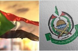"""صحيفة تكشف تفاصيل العملية الأمنية السودانية ضد """"ممتلكات"""" حماس"""