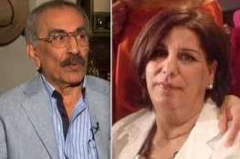 مقتل الكاتبة أمل منصور زوجة الكاتب الفلسطيني الراحل خيري منصور في عمان