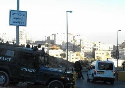 الاحتلال يعتقل 7 شبان من بلدتي العيسوية وحزما