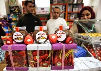 شوكولاتة من صنع غزة رغم الحصار وأزيز الصواريخ