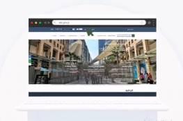 رابط التسجيل وإنشاء حساب على موقع مؤسسة الضمان الاجتماعي الأردني 2021