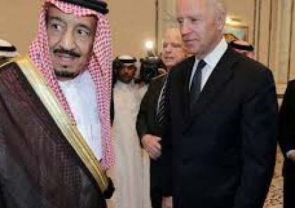 البيت الأبيض: بايدن سيتصل بالملك سلمان في الوقت المناسب