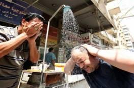 الطقس: أجواء شديدة الحرارة وخماسينية الطابع