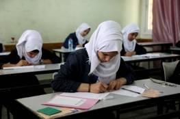 التعليم بغزة تكشف عن كيفية تعويض دوام السبت لطلبة الثانوية العامة أثناء الحظر