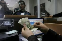 الاعلامي الحكومي بغزة يتحدث عن  الإجراءات المتخذة بحق الموظفين غير المطعمين والمنحة القطرية