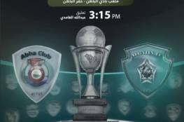 ملخص أهداف مباراة الباطن وأبها في كأس الملك 2020