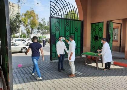 الجامعة الإسلامية توضح حقيقة تسجيل إصابات بفايروس كورونا داخل الجامعة