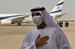 مسؤول إسرائيلي يعلن عن مشروع ضخم يربط حيفا وأبوظبي