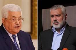 """خطاب لـ""""هنية اليوم .. حماس تتلقى رسالة خطية من الرئيس عباس وهذا ما جاء فيها .."""