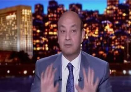 """عمرو أديب معلقا على """"مغارة علي بابا"""": ذوق مالكها مرعب في الاقتناء"""