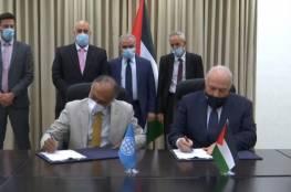 اشتية يعلن توقيع اتفاقية مع البنك الدولي بقيمة 30 مليون دولار
